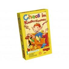 Беспорядок в детской (Chaos im Kinderzimmer)
